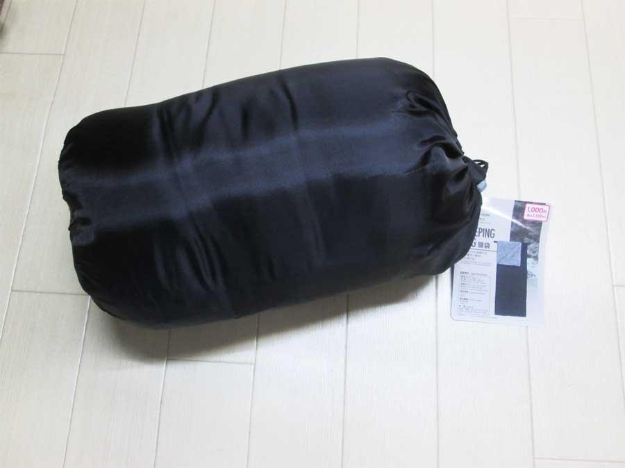 ダイソー 封筒型シュラフ 寝袋