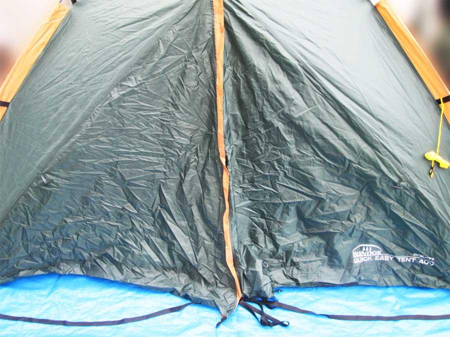 ダイソー 封筒型シュラフ 寝袋 テント1