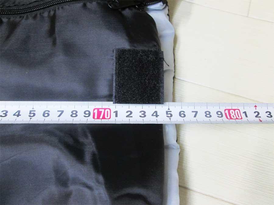 ダイソー 封筒型シュラフ 寝袋 本体9