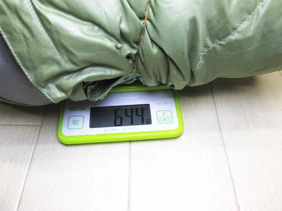 ダイソー 封筒型シュラフ 寝袋 本体17