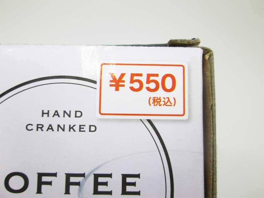 キャンドゥ コーヒーミル パッケージ アップ1