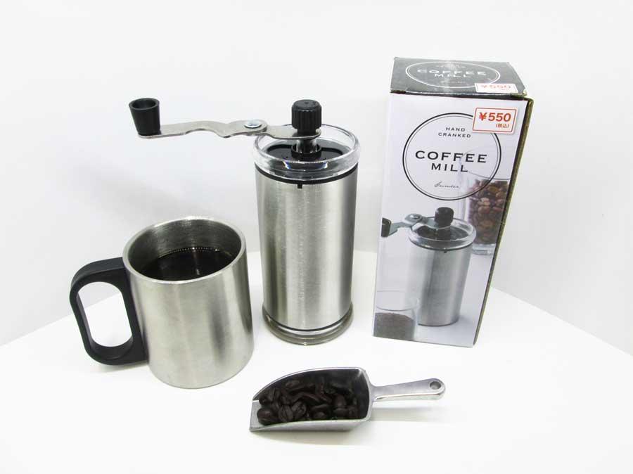 キャンドゥ コーヒーミル