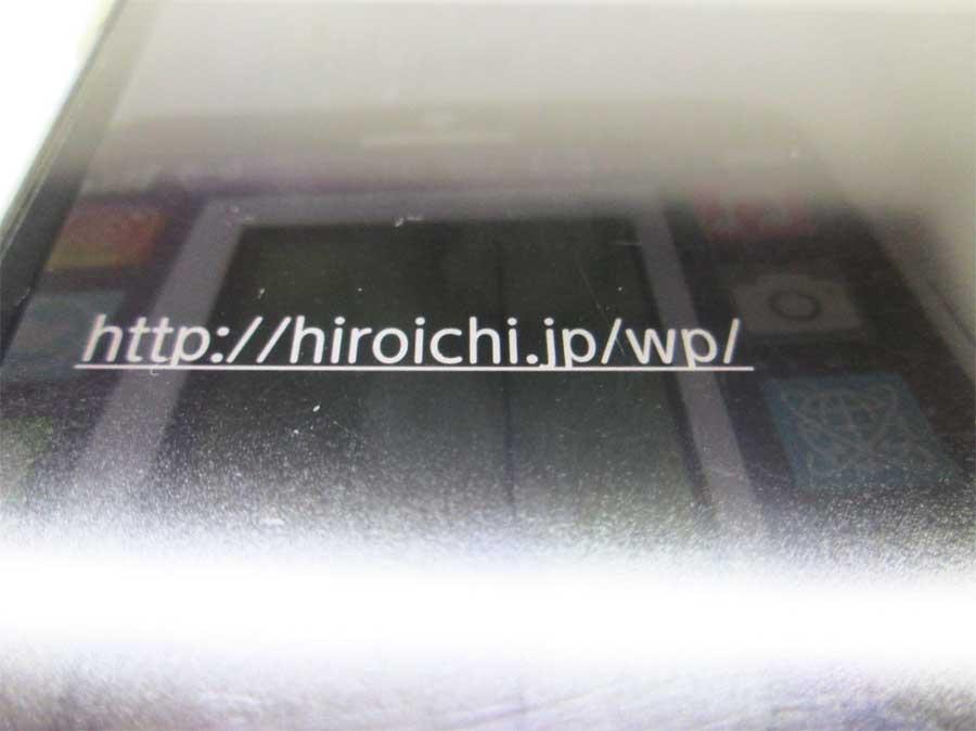 ダイソー LCDゲーム ブロックエックス 本体7