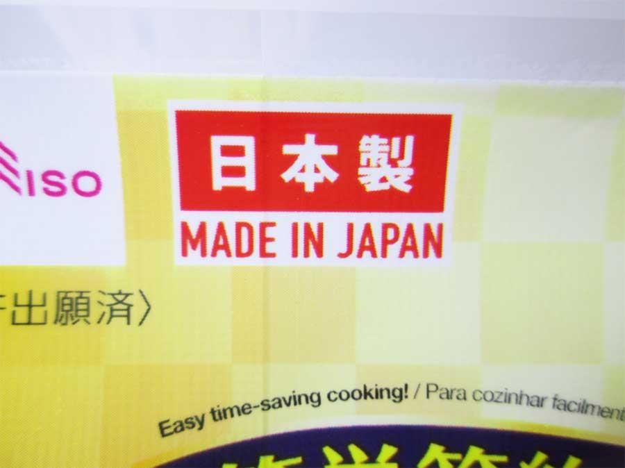 ダイソー 味付けたまごメーカー パッケージアップ1